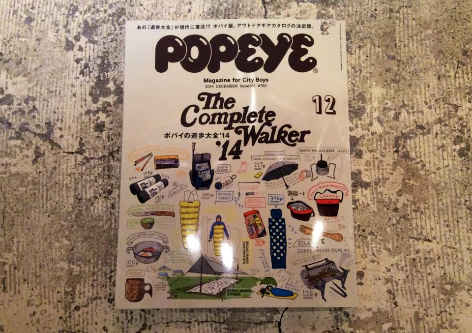 POPEYE Issue 812 -The Complete Walker`14-