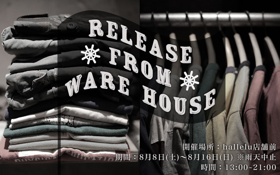 warehouse_release_1