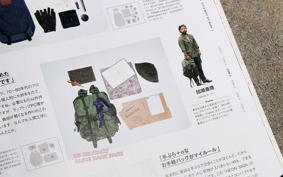 ファッションニュース マガジン  ファッション カラーページ カッコイイ 東京マガジン ファッション本 インテリア本