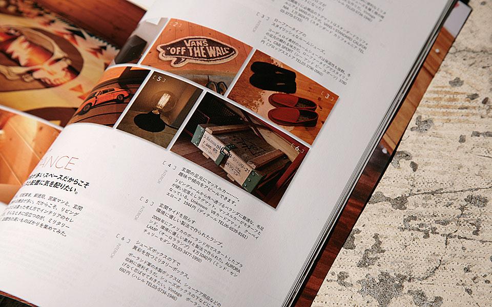 ライトニング インテリア 雑誌掲載 アメリカンスタイル 別冊 おしゃれ インテリア本 インテリアマガジン