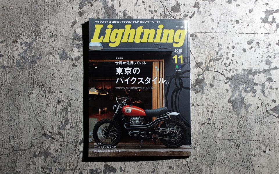 バイクスタイル ファッション ライトニング コーディネート 中年 おじさん クラシックスタイル